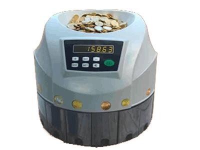 Coin Sorter Madeni Para Sayma Makinasi Elektroservisi